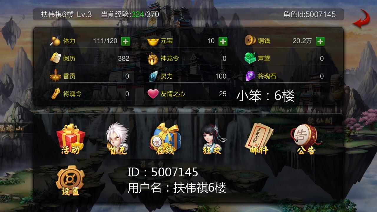 SRC_20160825_193715_副本.jpg