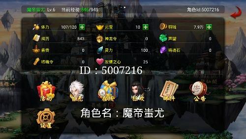 Screenshot_2016-08-25-20-59-42_com.xiaoao.xsqy_mh1472130325444.jpg