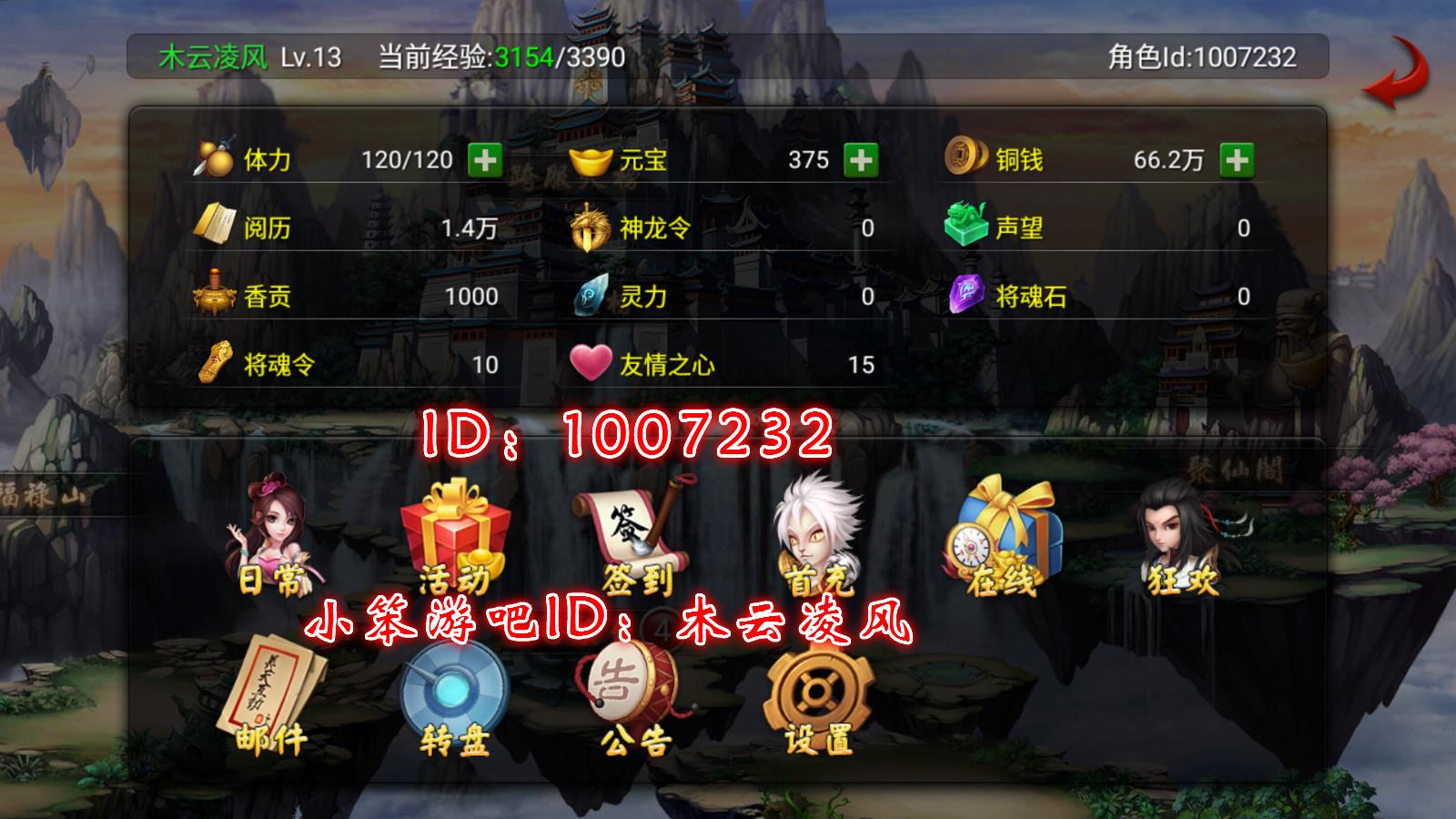 11_meitu_1.jpg