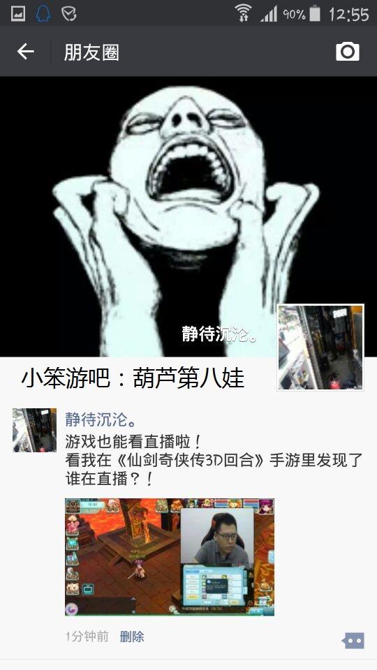 QQ图片20161013125906.jpg
