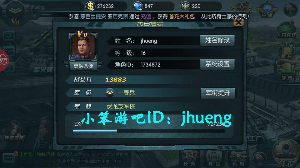 Screenshot_20161206-123729-xb.JPG