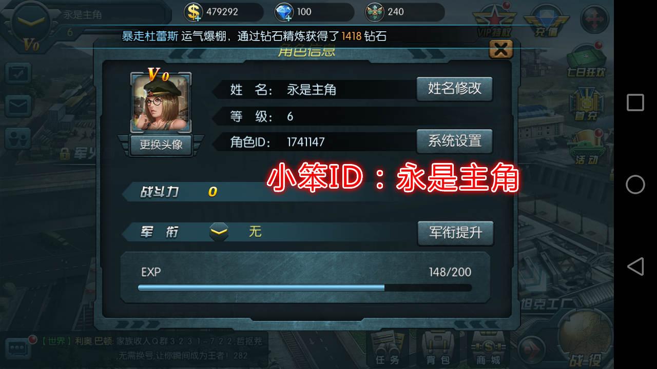 16.12.6闪电_meitu_8小笨.jpg