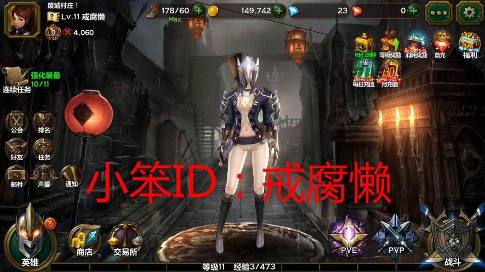 天使_meitu_2.jpg