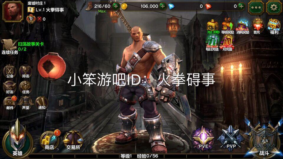 小笨天使QQ图片20170525095505.jpg