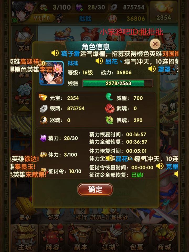 QQ图片20170803111602.jpg