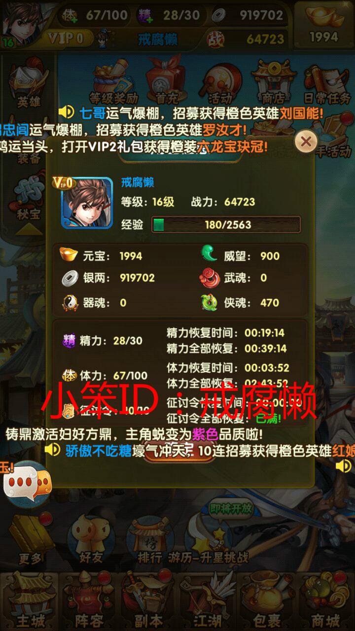 剑_meitu_4.jpg