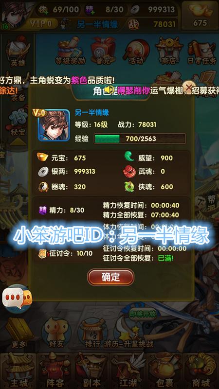 QQ图片20170803164315_副本.jpg