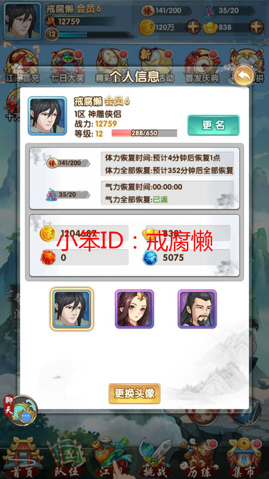 杨_meitu_1.jpg