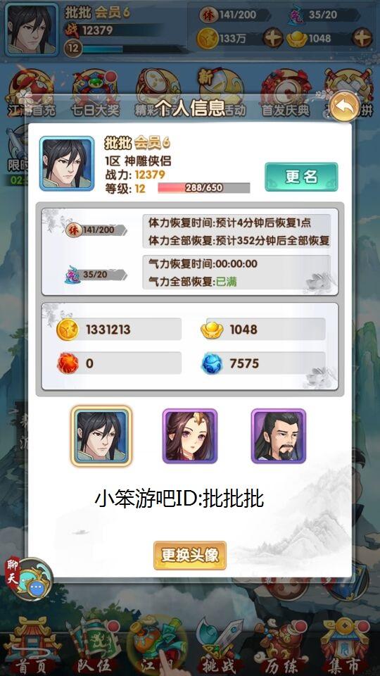QQ图片20171019101337.jpg